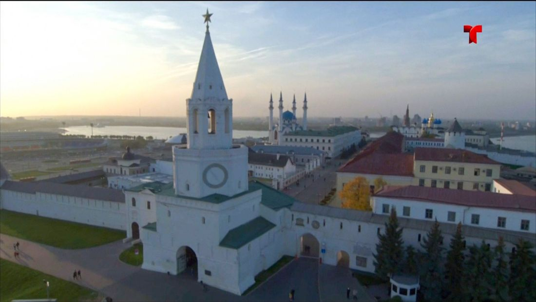 Las postales de Kazán
