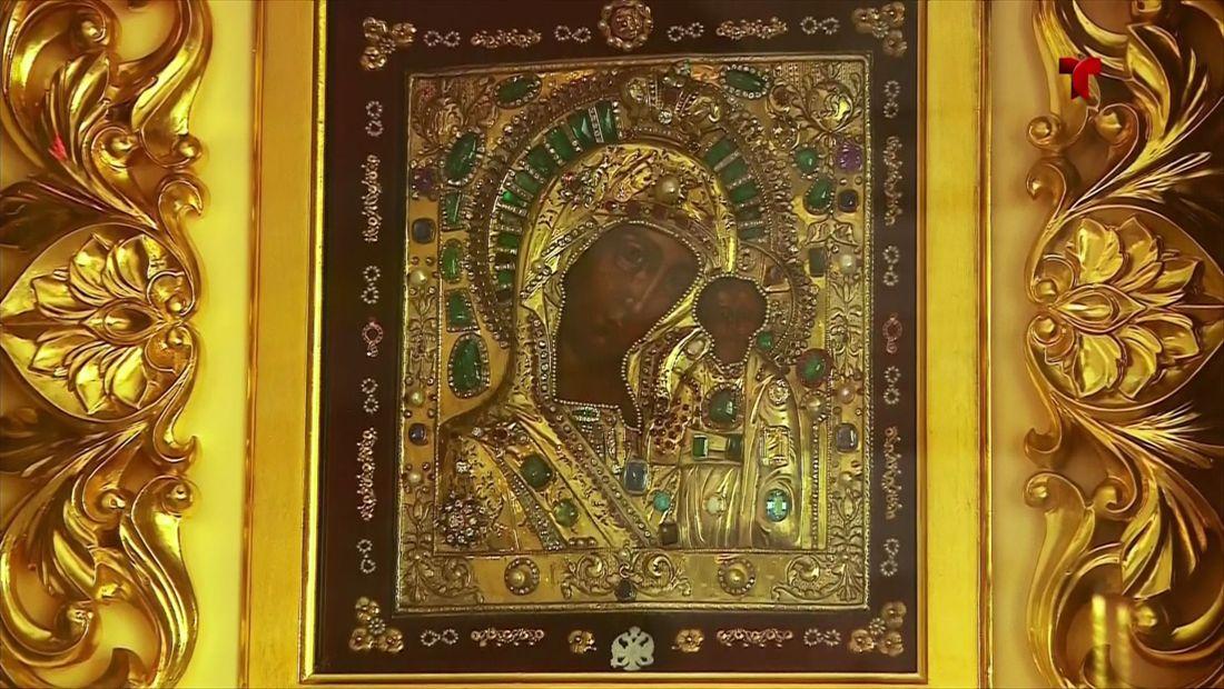 La Virgen de Kazán