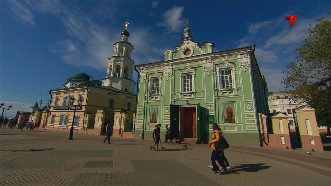 La ciudad de Kazán